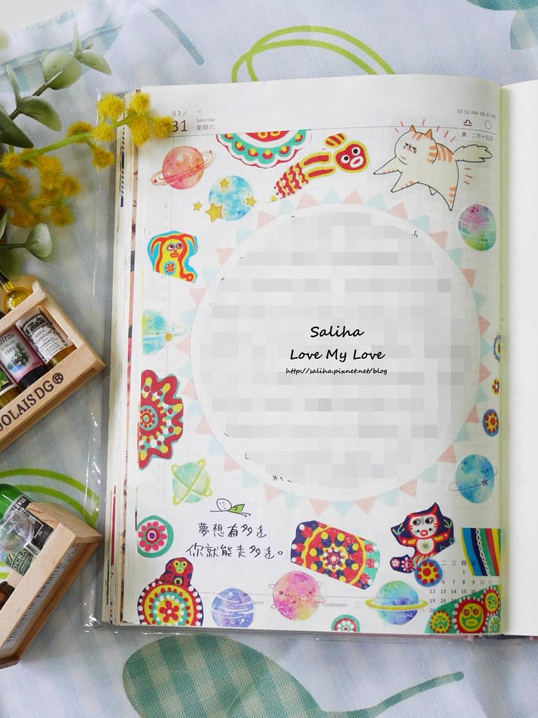 三月手帳紙膠帶拼貼應用分享 (16)
