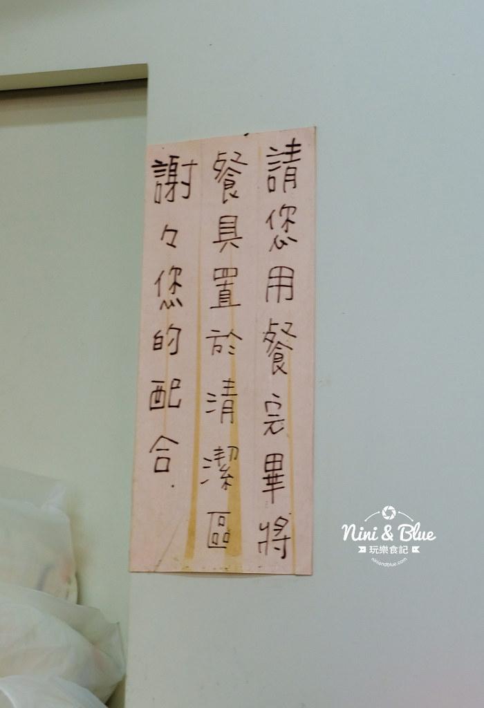 南門排骨酥麵.中興大學美食11
