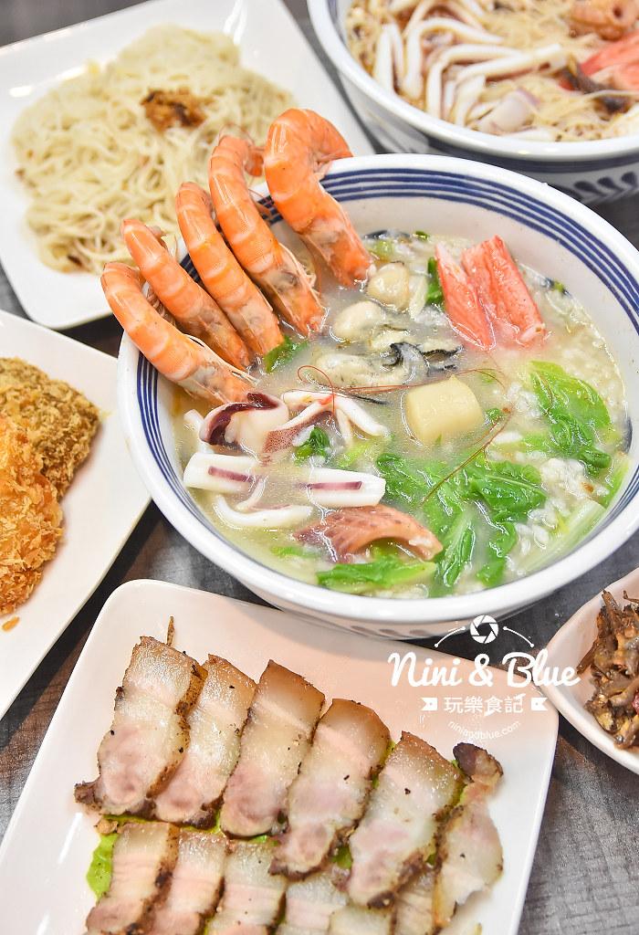 味尚鮮 台中海鮮粥  虱目魚19