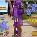 W&W Super Soaker AD