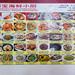 20180415 Beng Poh Seafood 20180415_192208