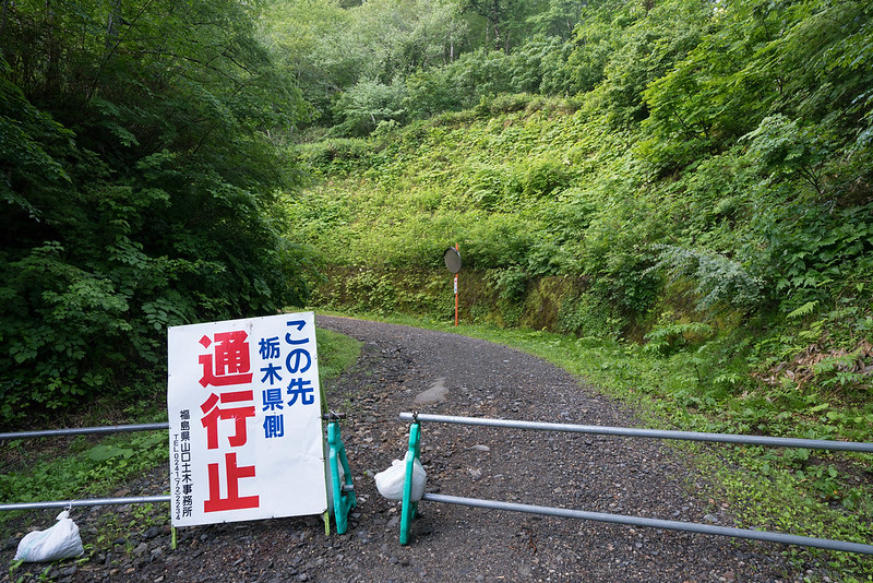 田代山登山口の駐車場 通行止め