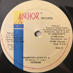 DEBORAHE GLASGOW:CHAMPION LOVER(LABEL SIDE-B)