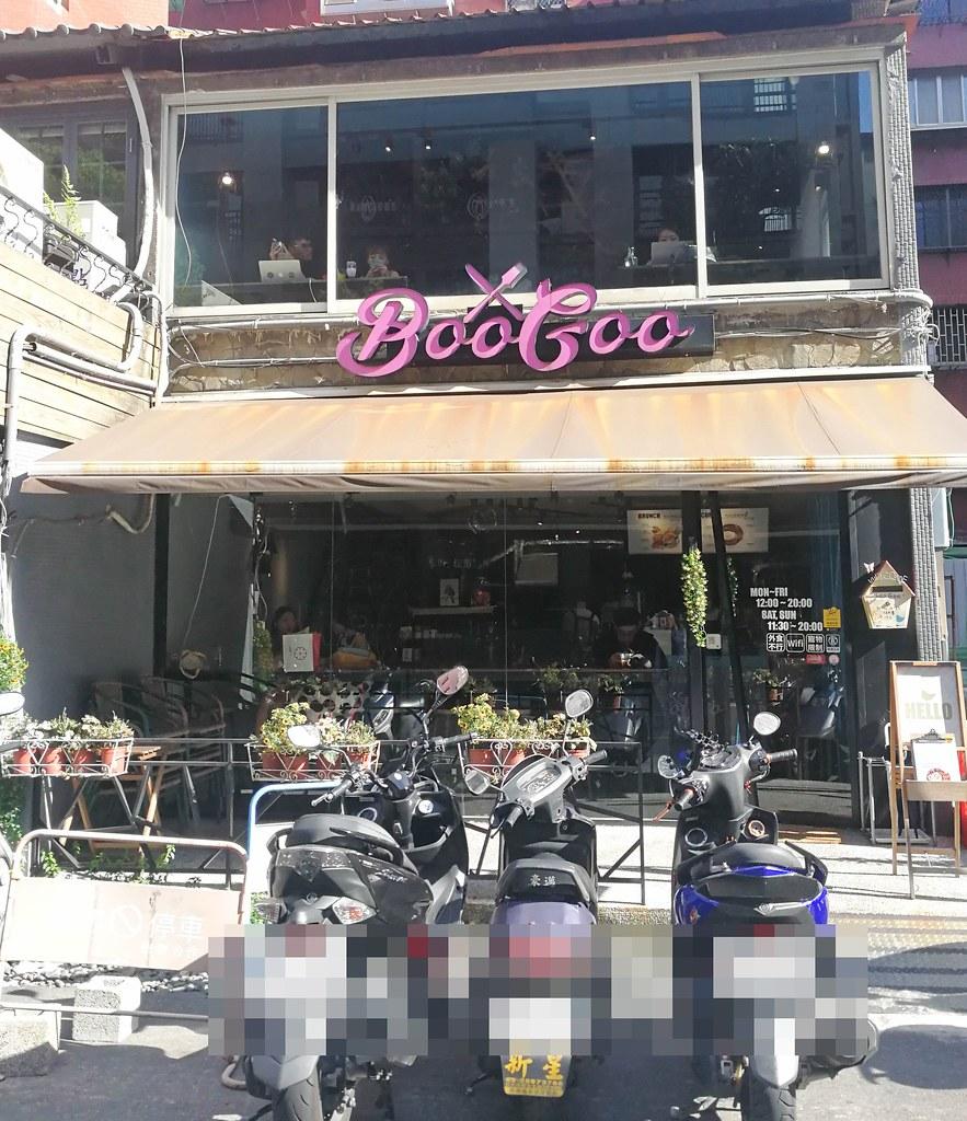 BooGoo Café  布咕咖啡 (35)