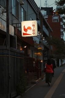 South HIRAGISHI Street.