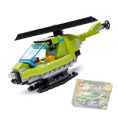 31074 Helicopter alternate