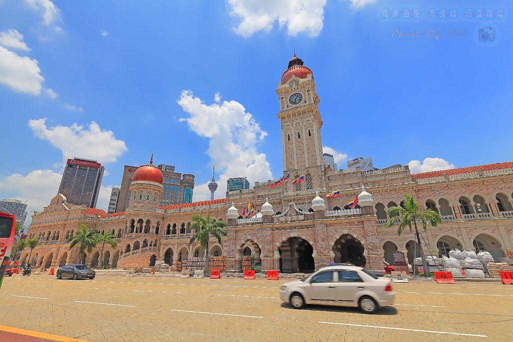 馬來西亞 吉隆坡 獨立廣場