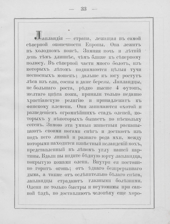 pdf (39)