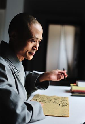 Master Jingzong. from purelandbuddhism.org