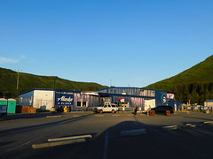 The Kodiak Airport