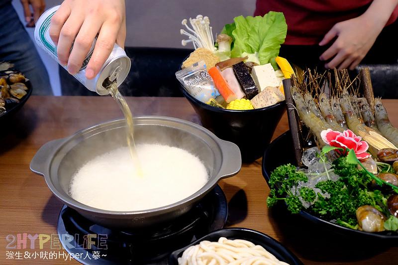 天物成鍋 (7)