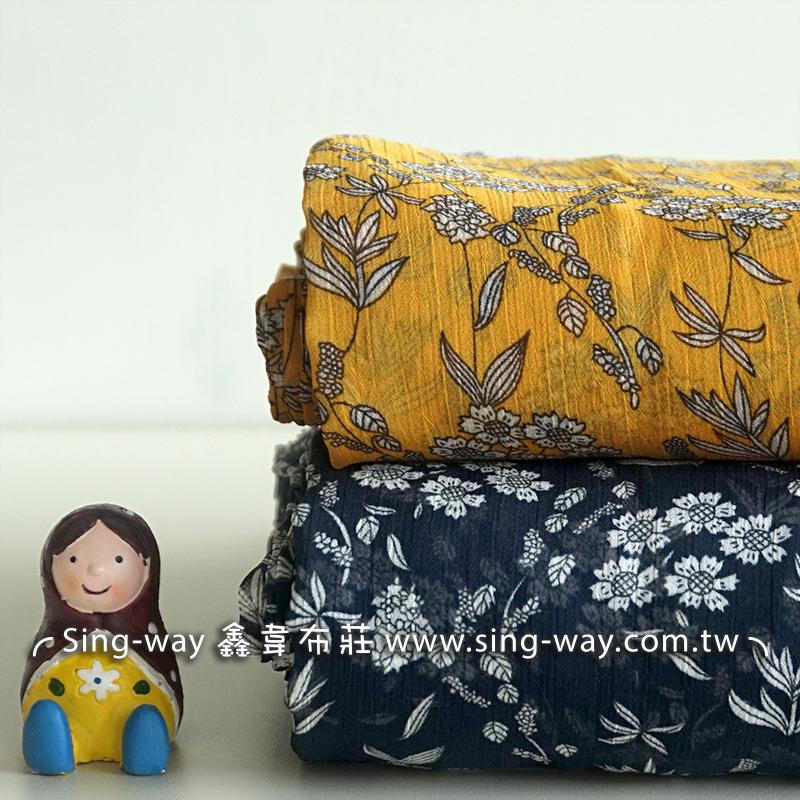 小白花 花草圖案 小清新風 大自然 洋裝 連身裙 長裙 夏季服裝布料 CH790522