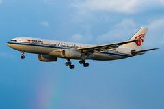 Air Chine A332
