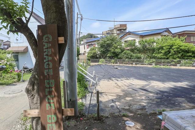 鎌倉市小町