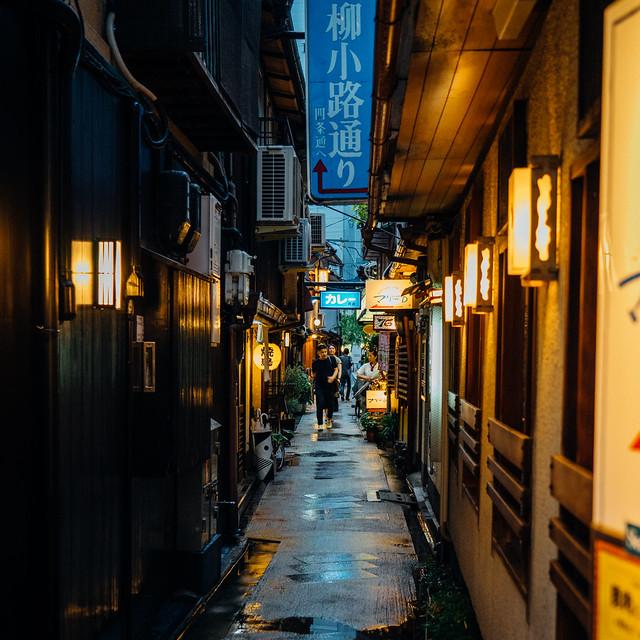 Kyoto9_Kawaramachi_01