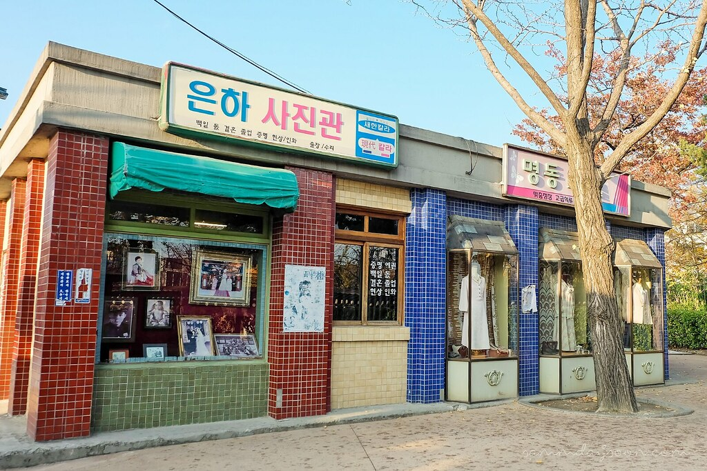 old_shops_korea