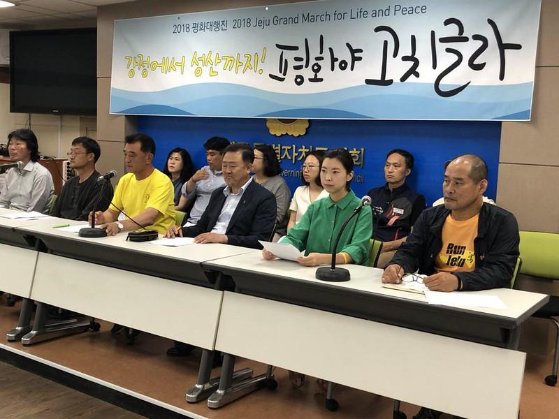 20180705_제주생명평화대행진 기자회견