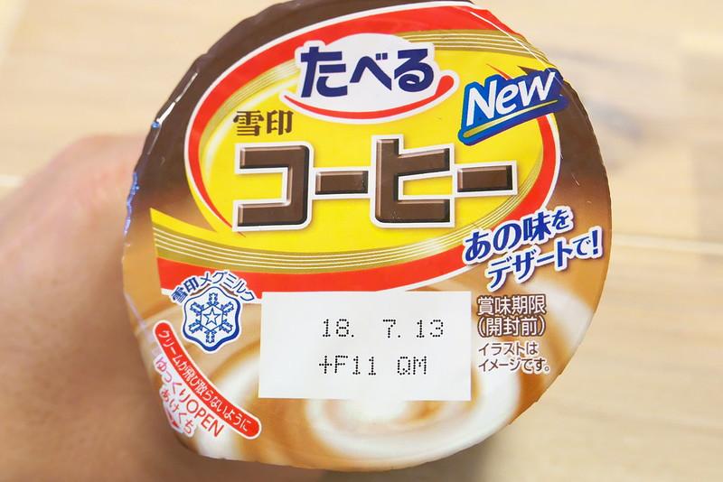 食べる雪印コーヒー
