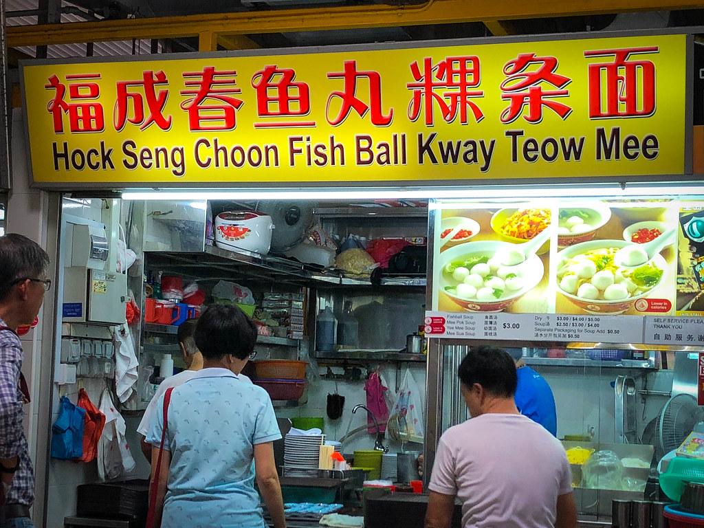 Hock Seng Choon storefront
