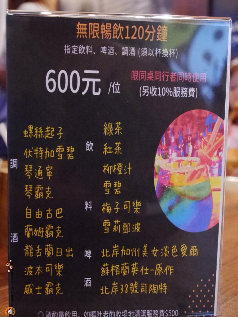 P1350260