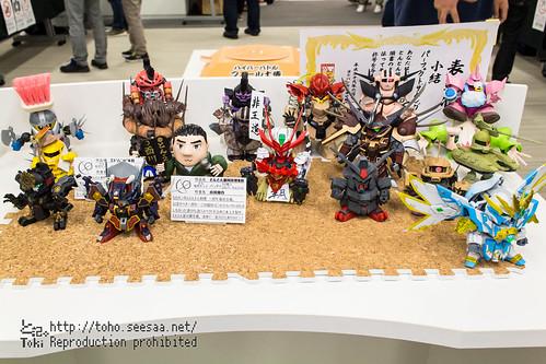 akikosai2018_08-30