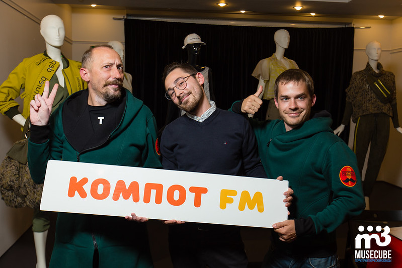 kompot_fm_gushanphoto_14