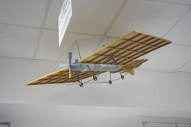 Центральный музей ВВС, Монино