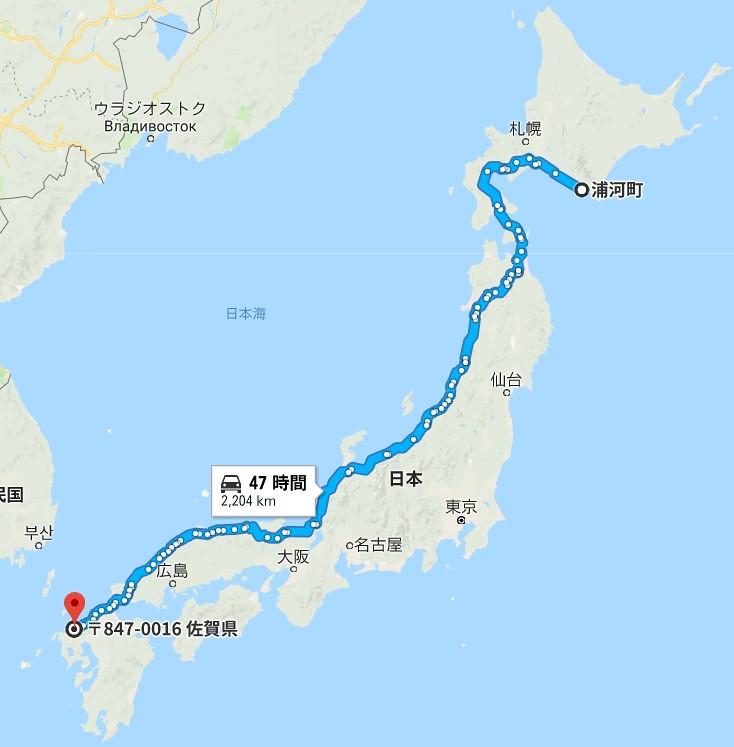 北海道から九州までの距離