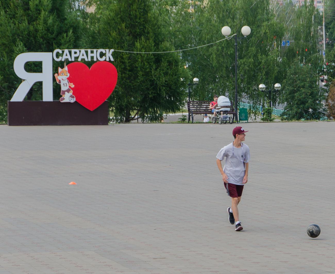 ДОРОЖЕ ЗОЛОТА_2_СВЕТ-2