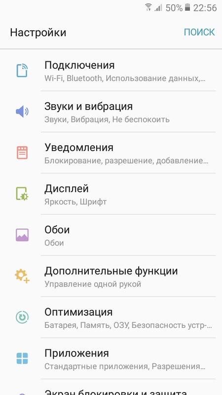 Screenshot_20180706-225651