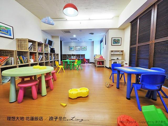 理想大地 花蓮飯店 30