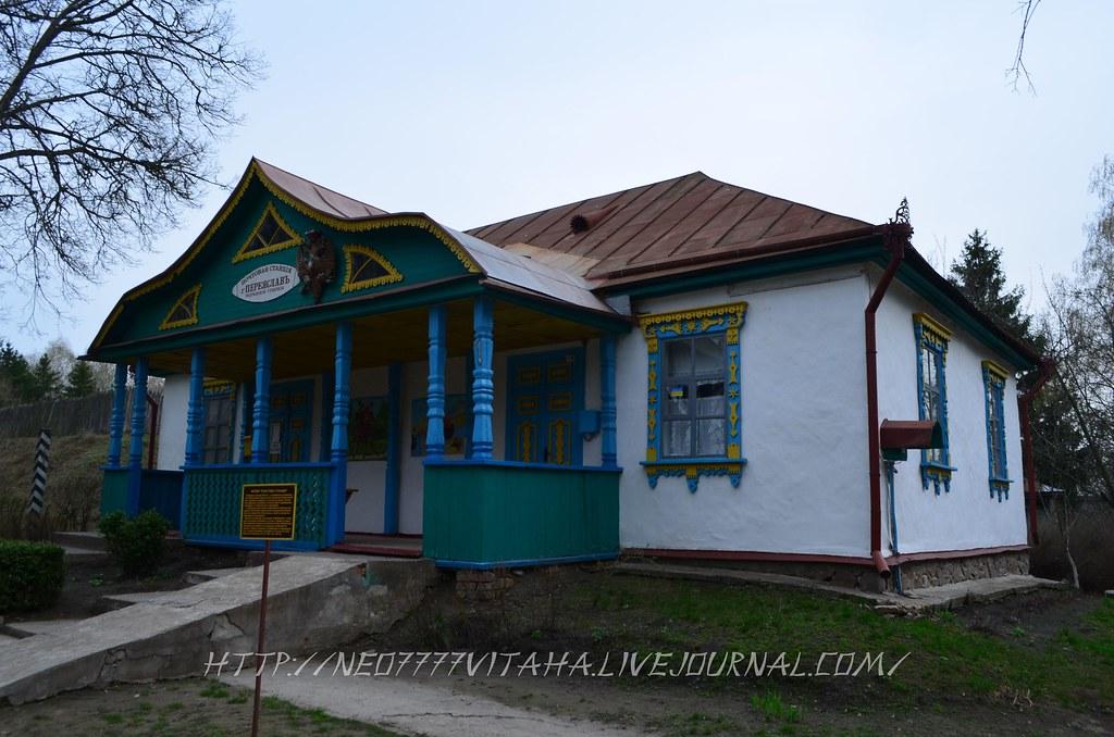 1. Переяслав-Хмельницький (133)