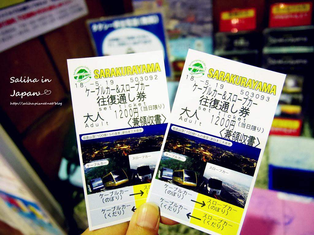 皿倉山夜景纜車票價如何買價格 (3)