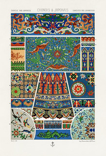 Chinese and Japanese pattern from L'ornement Polychrome (1888) by Albert Racinet (1825–1893). Digitally enhanced from our own original 1888 edition.