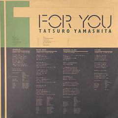 山下達郎:FOR YOU(INNER 3)