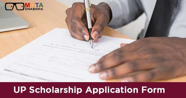 up scholarship application form