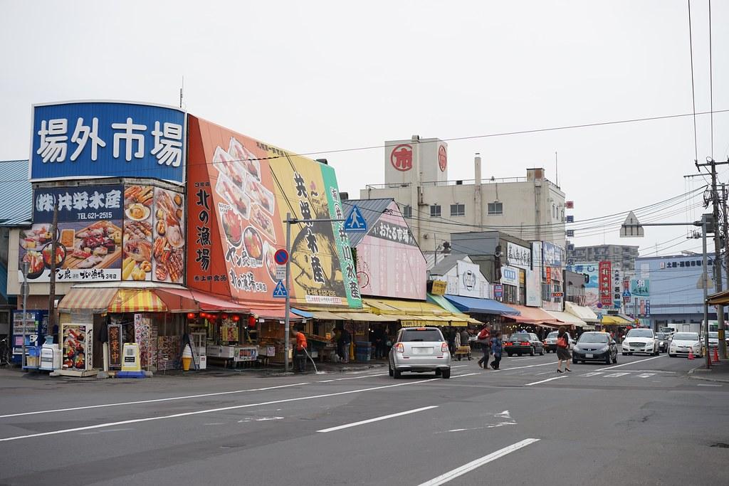 札幌中央卸売市場 場外市場