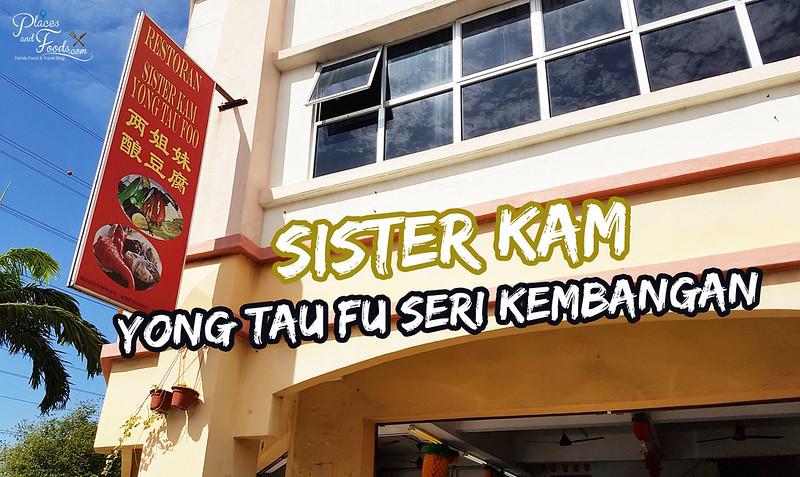 sister kam