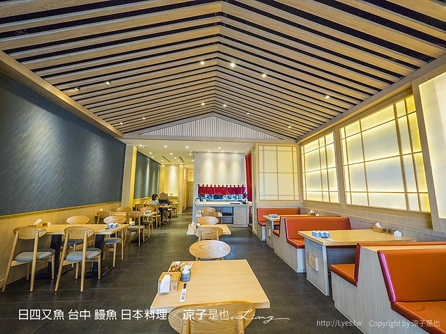 日四又魚 台中 鰻魚 日本料理 55