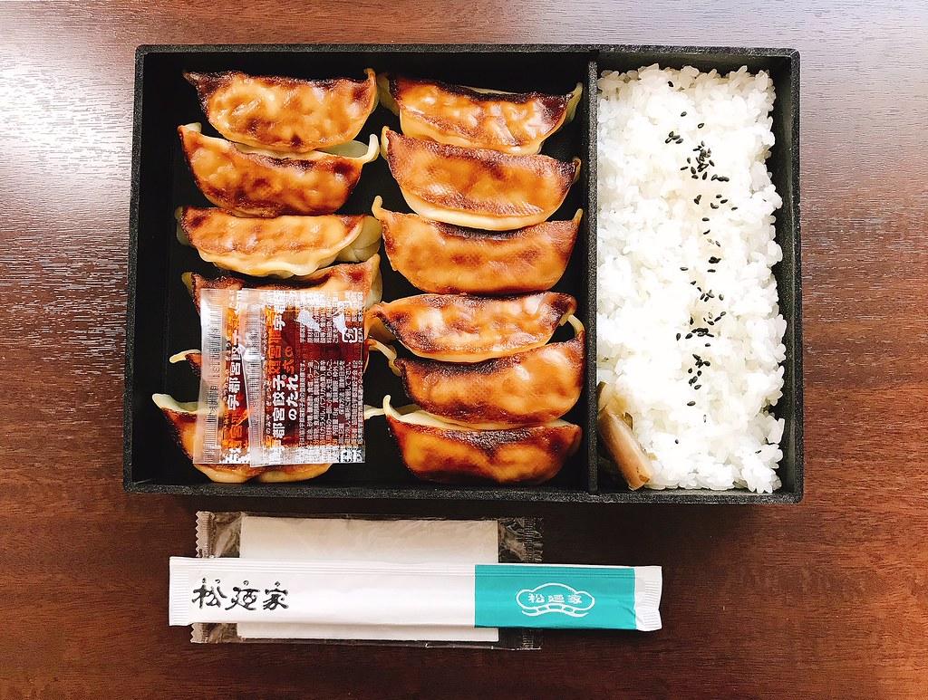 餃子W弁当②