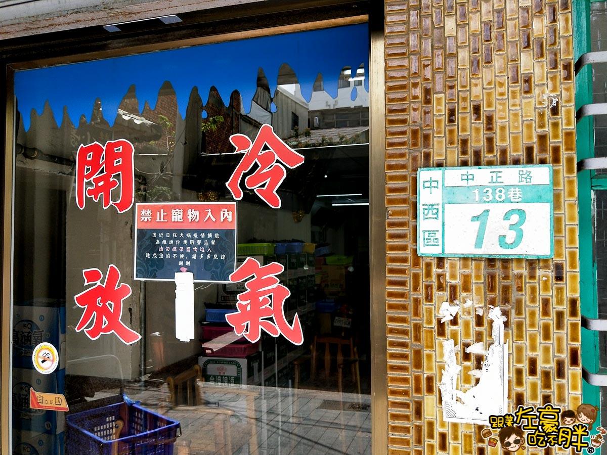 台南小豪洲沙茶爐-26
