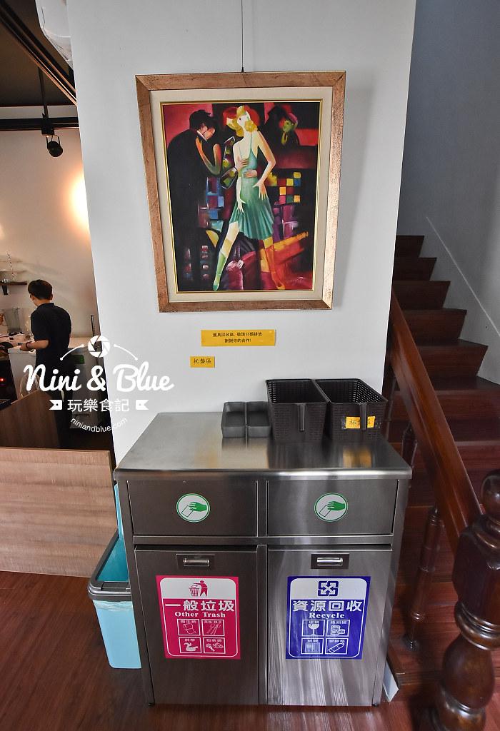 彰化 和美 咖啡 藝術家咖啡 星巴克11
