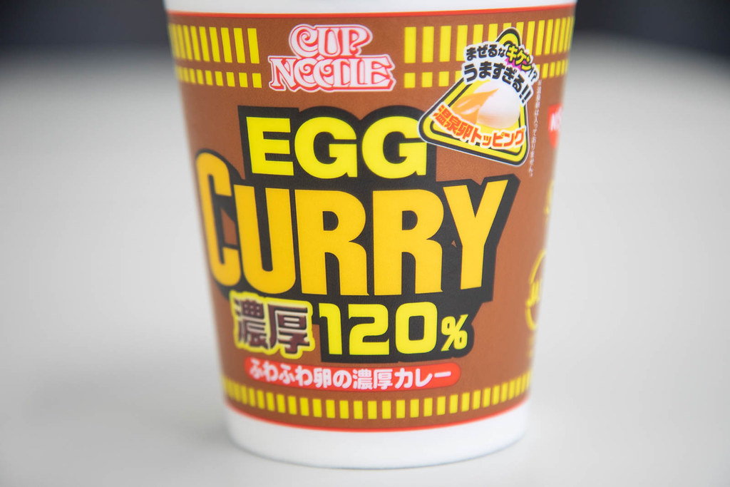 Egg_CURRY120-2