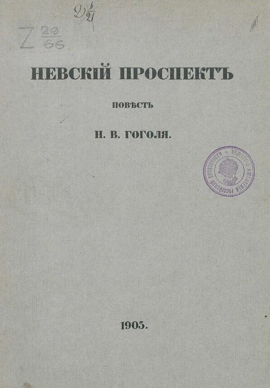 pdf (0)