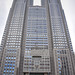 Tokyo Metropolitan Government Building Towers - Tokyo Japan