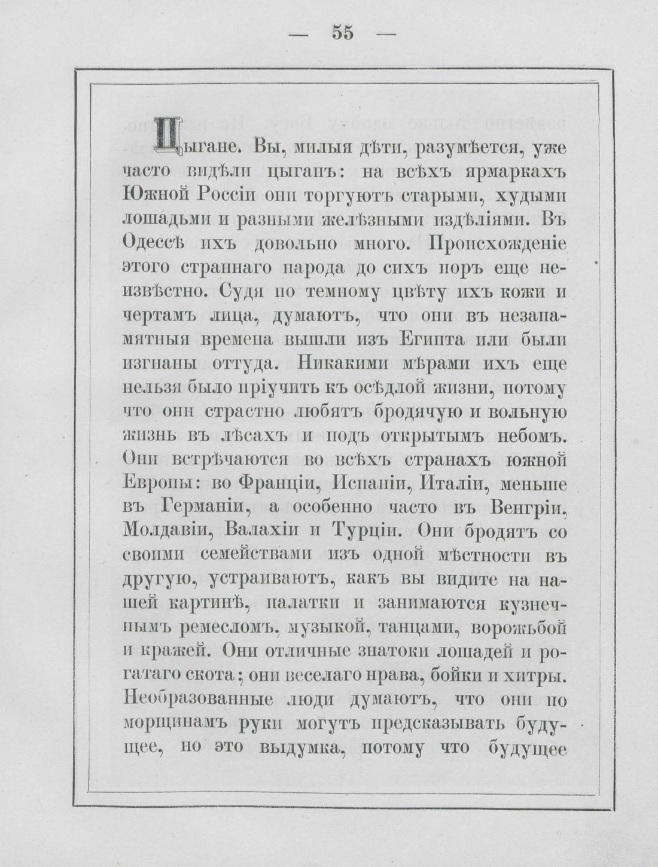 pdf (66)