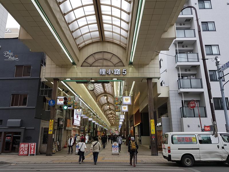 sapporo shopping arcade