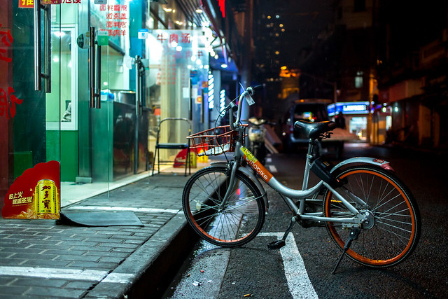 Shanghai life #2 - Mobike, Canon EOS 5D MARK III, Canon EF 35mm f/2