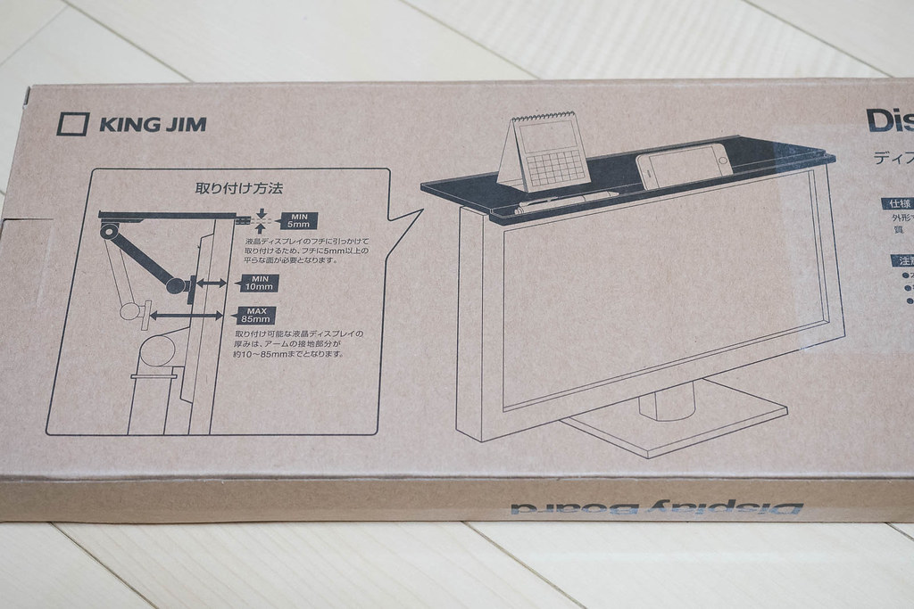 DispllayBoard_Kingjim-2