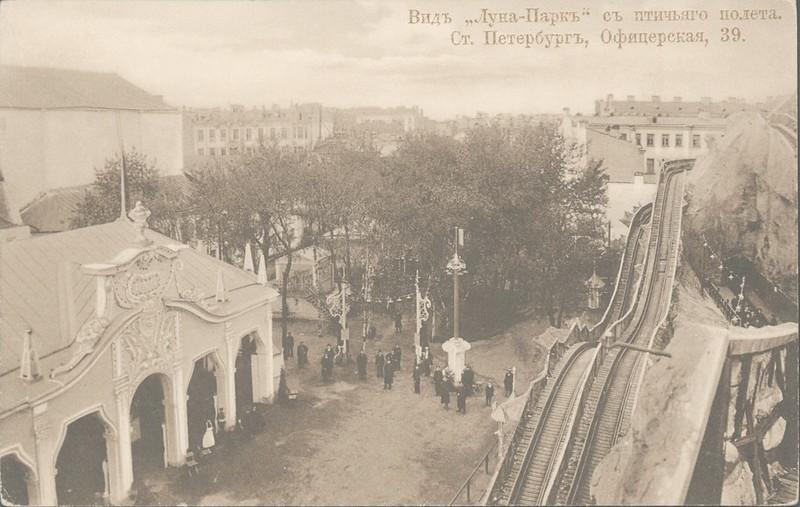 Санкт-Петербург. Часть 107. Санкт-Петербург на открытках. Вып.1
